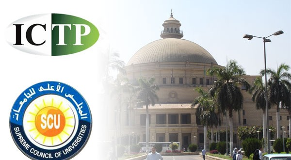 المسار التدريبى الأساسى ICTP
