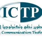 ICTP Logo1