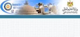 المسار المتخصص ICTP Professional Track