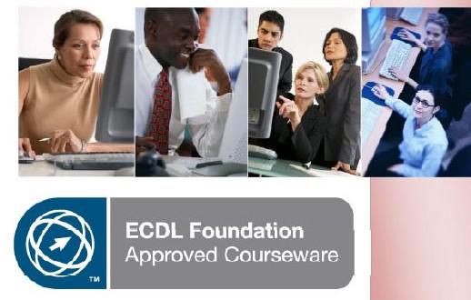 كتب المقررات الخاصة بشهادة ICDL الاصدار الخامس