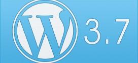 الآن الاصدار 3.7 WordPress بمميزات جديدة استعرضها هنا