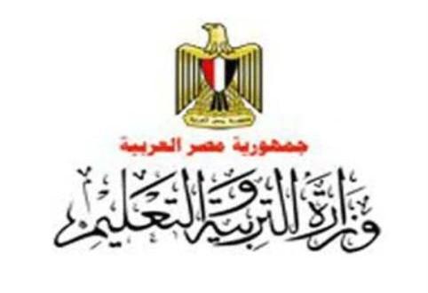 امتحانات واختبارات مسابقة وزارة التربية والتعليم 2014 المتوقعة
