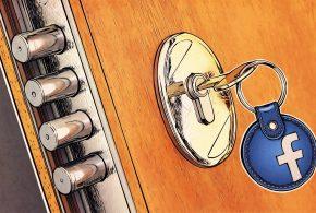 إعدادات أمان حسابات الفيسبوك والخصوصية