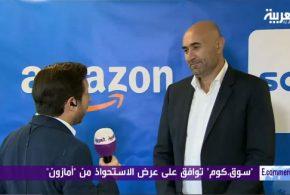 موقع سوق.كوم  ينضم لعائلة شركة amazon العالمية