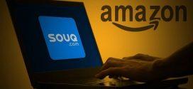 ما هى قيمة شراء أمازون لسوق كوم  souq.com سيتم حسم قيمة الصفقة خلال أسبوع