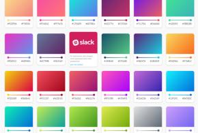 موقع للتدرجات اللونية CSS Gradients